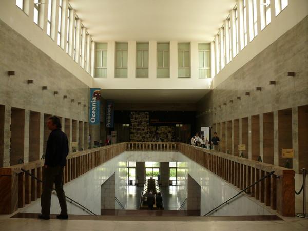 Pigorini National Museum of Prehistory and Ethnography